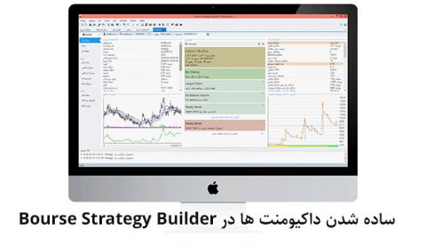 bourse-strategy-builder